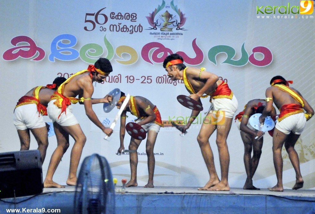 kerala school kalolsavam 2016 day 5 photos 123 029