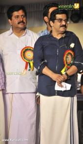 kerala school kalolsavam 2016 inauguration photos 954 004