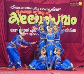 kerala school kalolsavam thiruvananthapuram 2017 photos 086