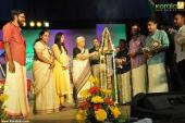 kerala university youth festival 2014 inauguration photos