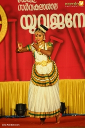 kerala university youth festival 2017 pictures 258