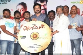 komban tamil movie audio launch photos 017