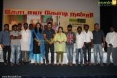 komban movie success meet photos 008