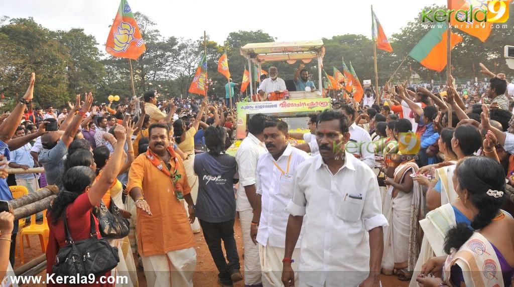 kummanam rajasekharan kerala vimochana yatra photos 120 001