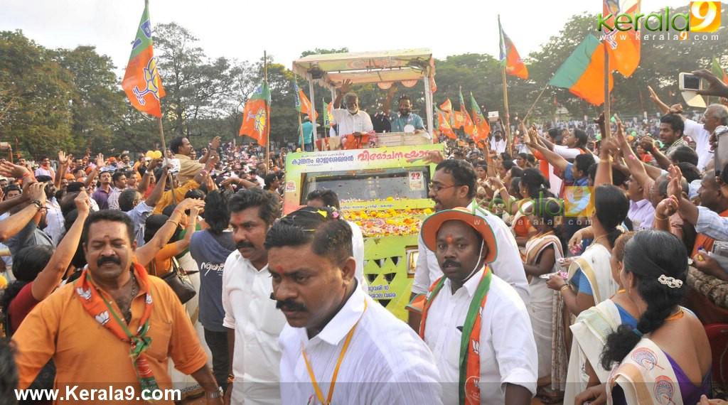 kummanam rajasekharan kerala vimochana yatra photos 120 002