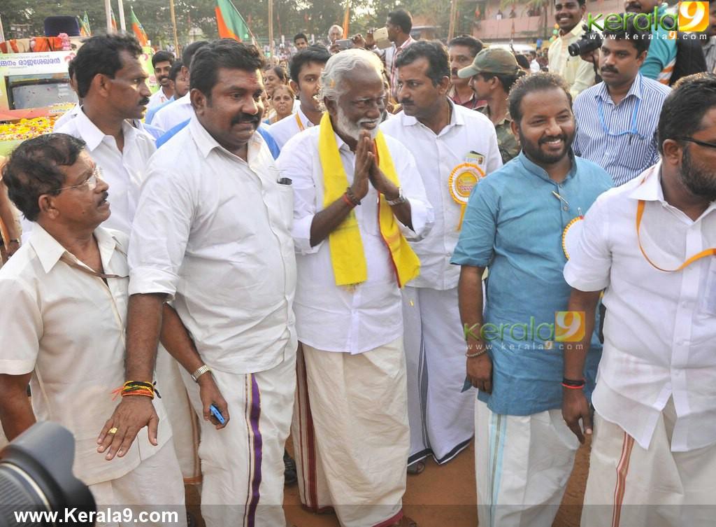 kummanam rajasekharan kerala vimochana yatra photos 120 010