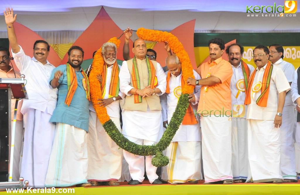 kummanam rajasekharan vimochana yathra photos 200 003