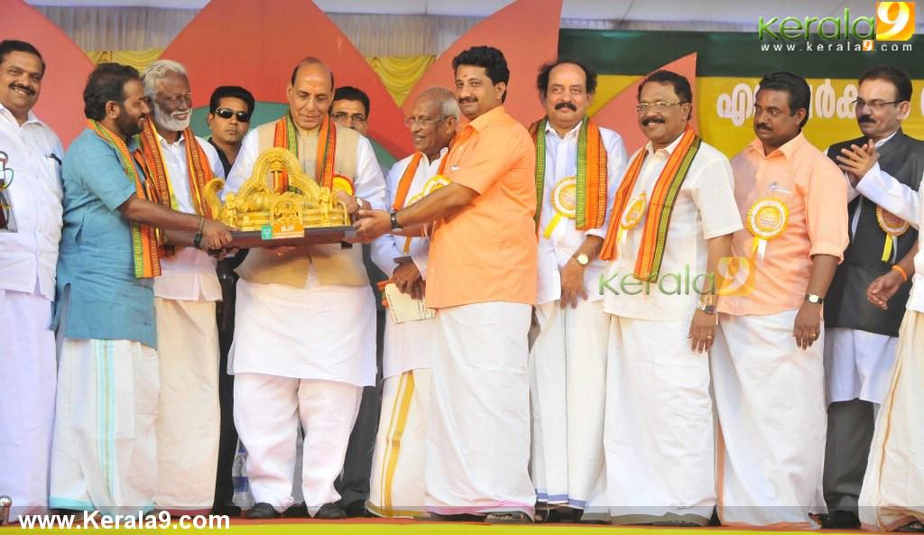 kummanam rajasekharan vimochana yathra photos 200 006