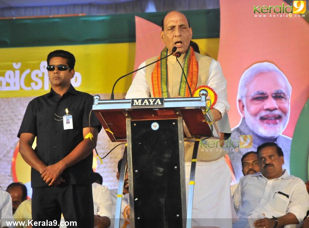 kummanam rajasekharan vimochana yathra photos 200 008