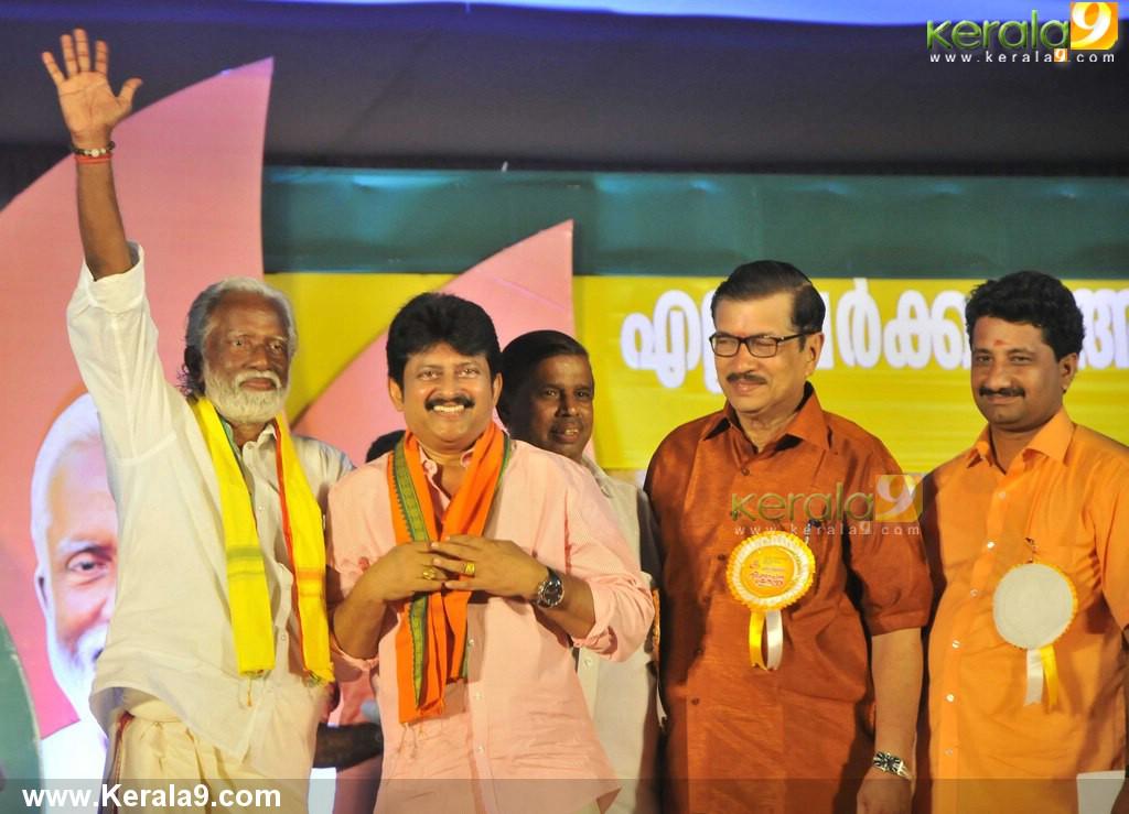 rajasenan at bjp kerala vimochana yatra photos 100 002
