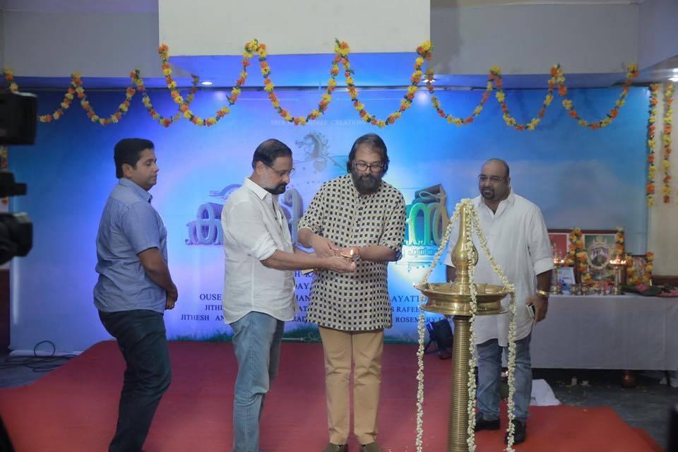 madhupal at kuthirappavan malayalam movie pooja photos 110 002