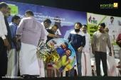 kuttanadan marpappa audio launch photos 022