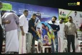 kuttanadan marpappa audio launch photos 025