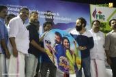kuttanadan marpappa audio launch photos 032