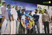 kuttanadan marpappa audio launch photos 04
