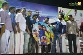 kuttanadan marpappa audio launch photos 042