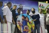 kuttanadan marpappa audio launch photos 049