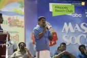 kuttanadan marpappa audio launch photos 060