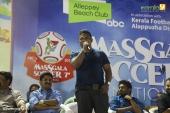 kuttanadan marpappa audio launch photos 061