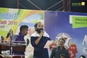 kuttanadan marpappa audio launch photos