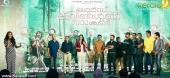 lord livingstone 7000 kandi movie audio launch pic