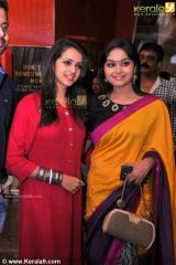 063 bhavana at love policy musical album launch photos 00