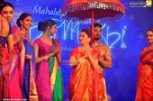 mahalekshmi silks mega fashion show 2016 photos 113 013