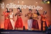 maheshinte prathikaram 125 days celebration photos 093 060