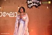 rima kallingal at maheshinte prathikaram 125 days celebration photos 093 037