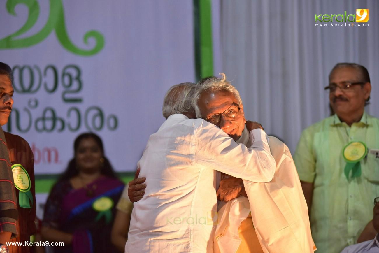 malayala puraskaram 2017 photos  102