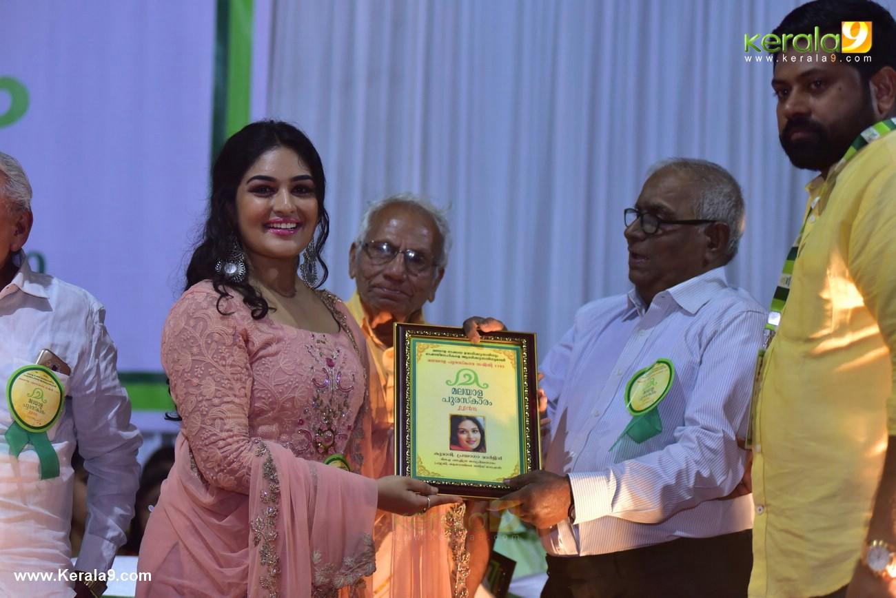 malayala puraskaram 2017 photos  108