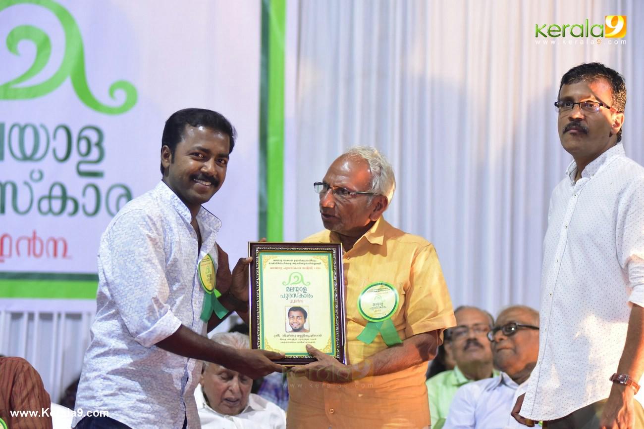malayala puraskaram 2017 photos  137