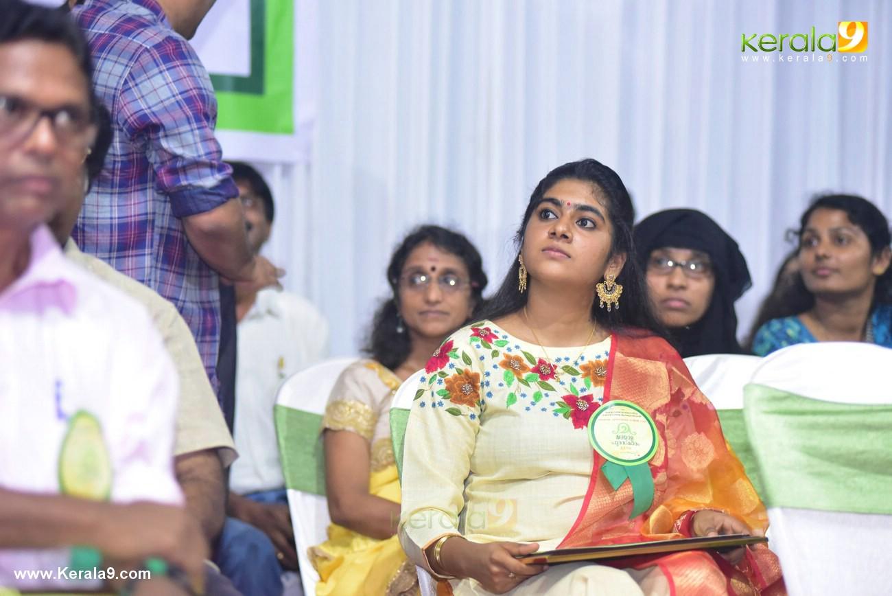 malayala puraskaram 2017 photos  143