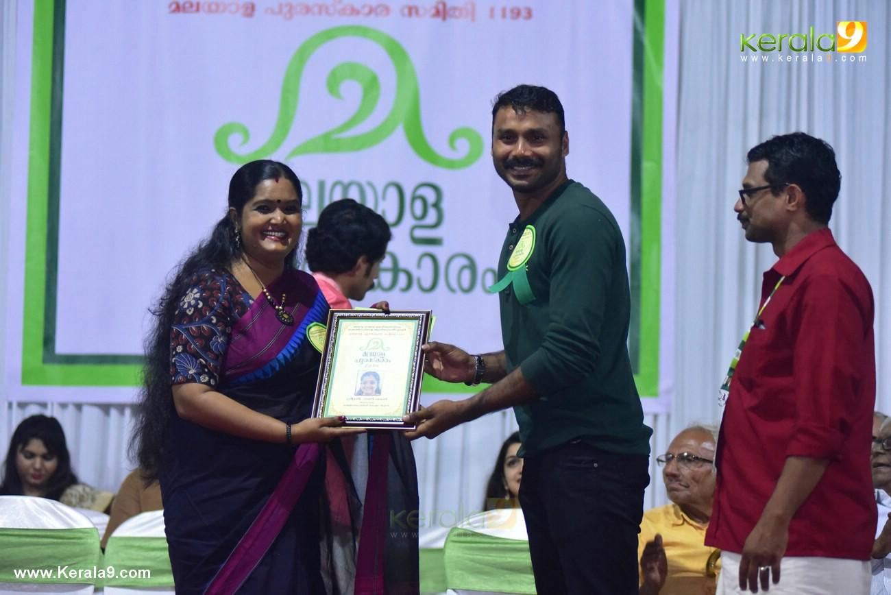 malayala puraskaram 2017 photos  173