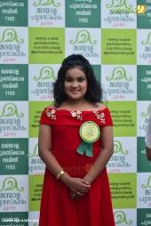 malayala puraskaram 2017 photos  020
