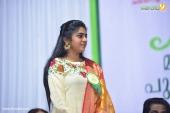 malayala puraskaram 2017 photos  140