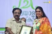 malayala puraskaram 2017 photos  146