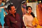 malayalam actress radhika wedding photos 0932