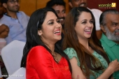 miya george at hello namasthe 50th day celebration photos 938 013
