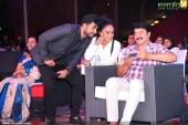 ad film makers association kerala launch photos 120 002