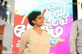 mangalyam thanthunanena audio launch photos 105