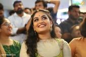 mangalyam thanthunanena audio launch photos 120