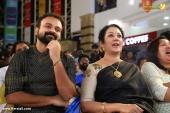 mangalyam thanthunanena audio launch photos 134