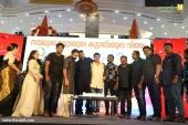mangalyam thanthunanena audio launch photos 202