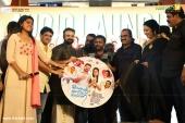 mangalyam thanthunanena audio launch photos 74