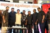 mangalyam thanthunanena audio launch stills 1