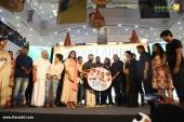 mangalyam thanthunanena malayalam movie audio launch photos 75