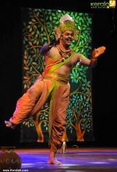 abhijnana shakuntalam drama pictures 300
