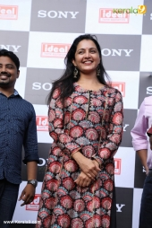 manju warrier at sony showroom inauguration tvm photos 092 090