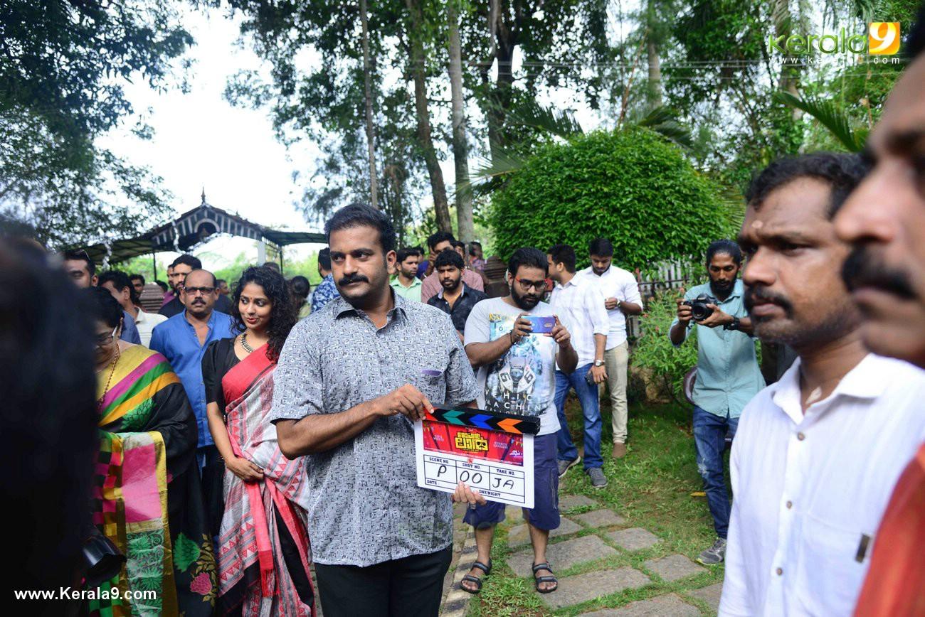 manju warrier indrajith movie mohanlal pooja photos  11